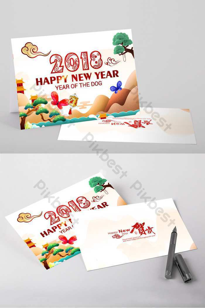 58 Format Christmas Card Template Docx Photo by Christmas Card Template Docx
