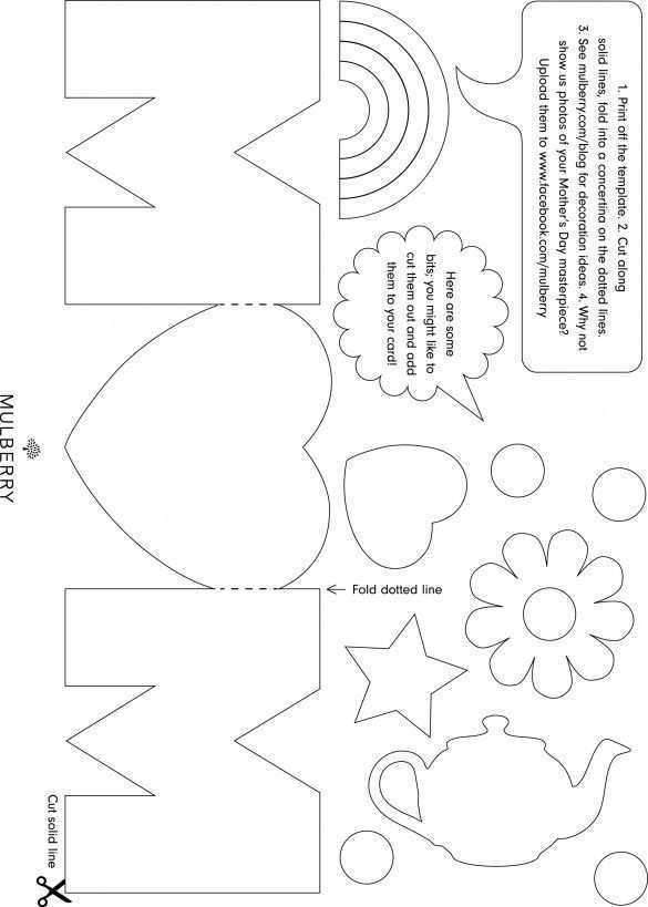 58 Free Mothers Day Card Templates Free Formating by Mothers Day Card Templates Free