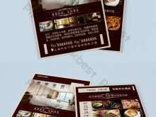 58 Printable Hotel Flyer Templates Free Download PSD File with Hotel Flyer Templates Free Download