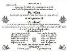 59 Create Invitation Card Format In Gujarati With Stunning Design for Invitation Card Format In Gujarati