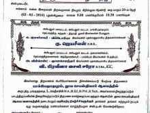 59 Free Printable Invitation Card Format In Tamil in Photoshop by Invitation Card Format In Tamil