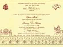 Invitation Card Format Hindi