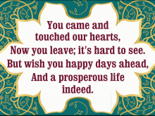 60 Format Farewell Card Templates Quotes For Free for Farewell Card Templates Quotes