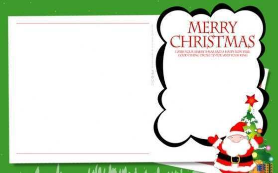 60 Report Christmas Card Templates With Picture Insert Download with Christmas Card Templates With Picture Insert
