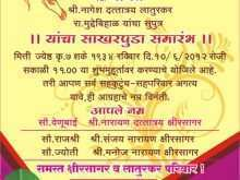 Invitation Card Format In Marathi For Namkaran
