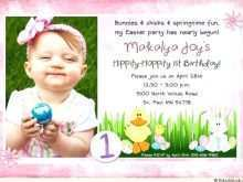 62 Blank Birthday Invitation Card Template For Girl PSD File for Birthday Invitation Card Template For Girl