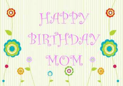 62 Customize Birthday Card Template Mom Download for Birthday Card Template Mom