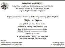 87 printable wedding card templates