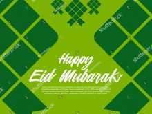 62 Visiting Eid Card Templates Software With Stunning Design for Eid Card Templates Software