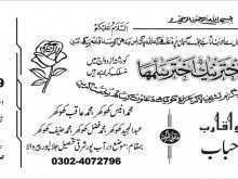 63 Online Wedding Cards Templates In Urdu PSD File with Wedding Cards Templates In Urdu