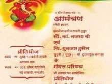 63 The Best Invitation Card Format Hindi For Free with Invitation Card Format Hindi