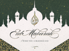 64 Report Eid Card Templates Greeting Layouts by Eid Card Templates Greeting