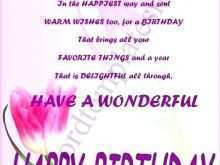 65 Blank Birthday Card Template Word 2013 Formating with Birthday Card Template Word 2013