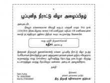 Invitation Card Format Tamil