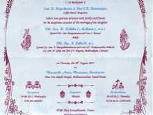 Invitation Card Format In English