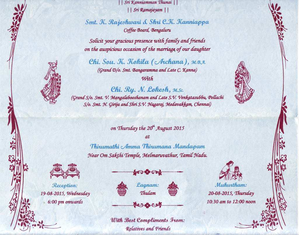 4 The Best Invitation Card Format In English Download by