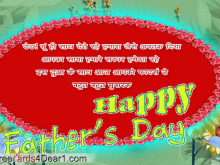 66 Customize Our Free Fathers Day Card Templates India Templates for Fathers Day Card Templates India