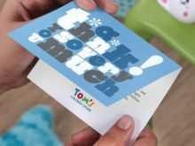 U Fold Card Template