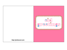 68 Best Eid Card Templates Online for Ms Word with Eid Card Templates Online
