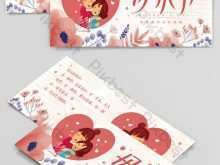 68 Visiting Mothers Card Templates Ai PSD File with Mothers Card Templates Ai
