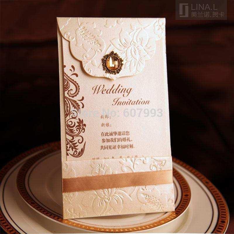 70 The Best Wedding Invitations Card Birthday Download By Wedding Invitations Card Birthday Cards Design Templates