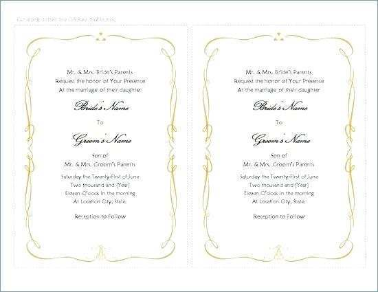 71 Best Invitation Card Template On Word Photo with Invitation Card Template On Word