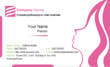 72 Blank Business Card Template Girly Templates for Business Card Template Girly