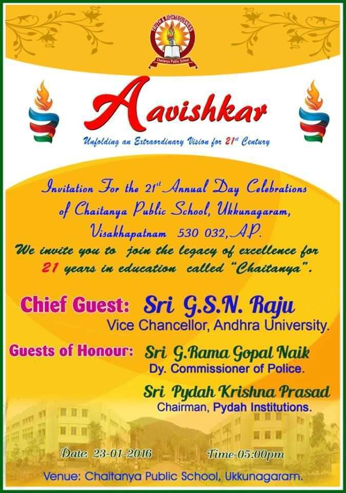 72 Invitation Card Sample For Annual Day At School Templates