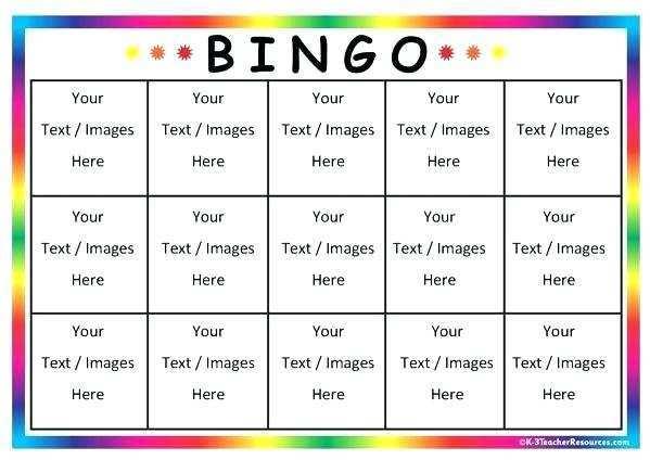 73 Create Bingo Card Template For Word PSD File by Bingo Card Template For Word