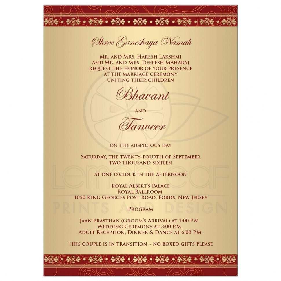 73 Creating Invitation Card Format Word Formating with Invitation Card Format Word