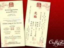 73 Report Wedding Card Template Malaysia Maker for Wedding Card Template Malaysia