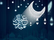 Eid Card Templates Html