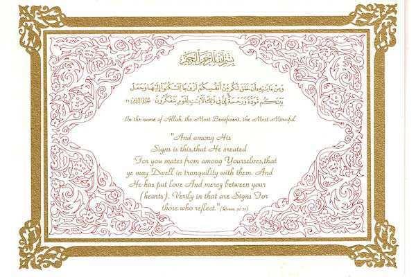 75 Create Eid Invitation Card Templates Download with Eid Invitation Card Templates