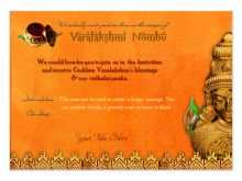 Wedding Card Templates Tamil