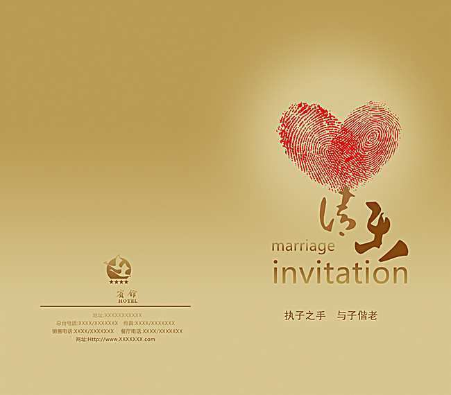 75 Format Wedding Card Background Templates Free Download In Photoshop With Wedding Card Background Templates Free Download Cards Design Templates