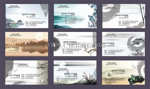 76 Best Chinese Name Card Template Photo for Chinese Name Card Template
