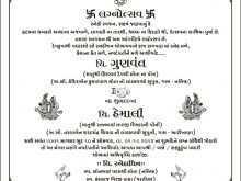 77 Best Invitation Card Format In Gujarati Now with Invitation Card Format In Gujarati