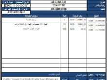 77 Creative Vat Invoice Template In Saudi Arabia PSD File by Vat Invoice Template In Saudi Arabia