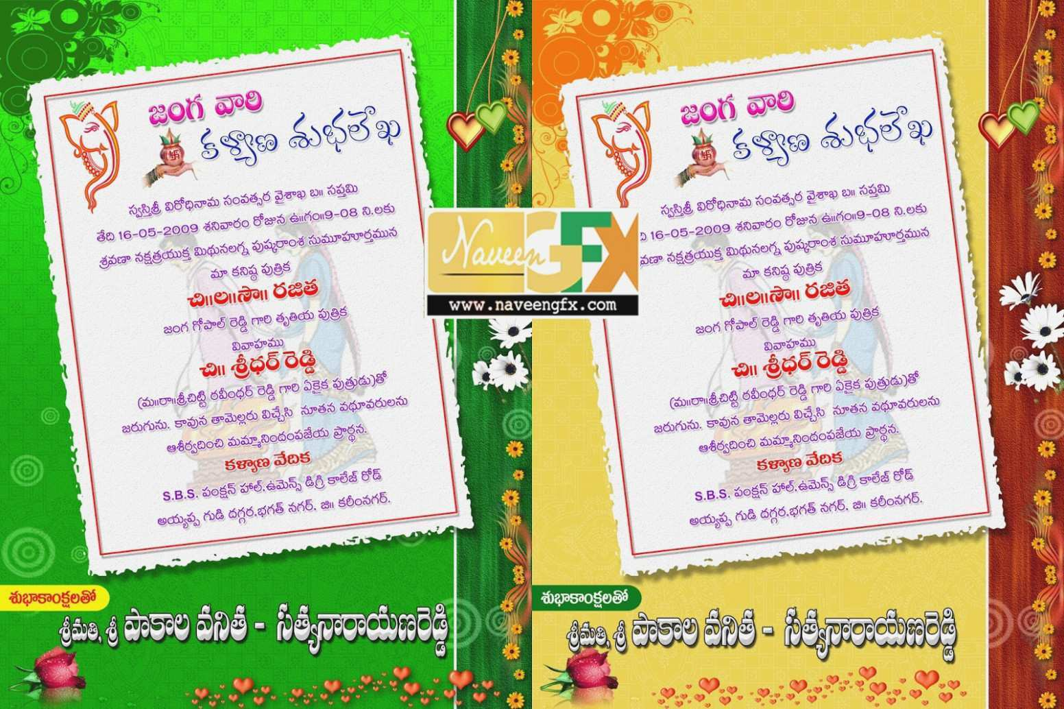 77 How To Create Wedding Card Templates In Telugu With ...