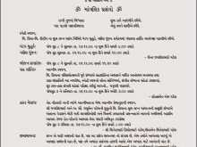 78 Blank Invitation Card Format In Hindi Photo by Invitation Card Format In Hindi