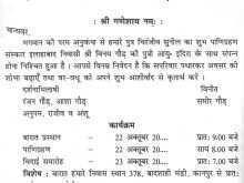 78 Blank Invitation Card Format In Hindi in Word for Invitation Card Format In Hindi