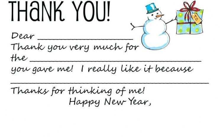 78 Format Christmas Card Thank You Template Maker by Christmas Card Thank You Template