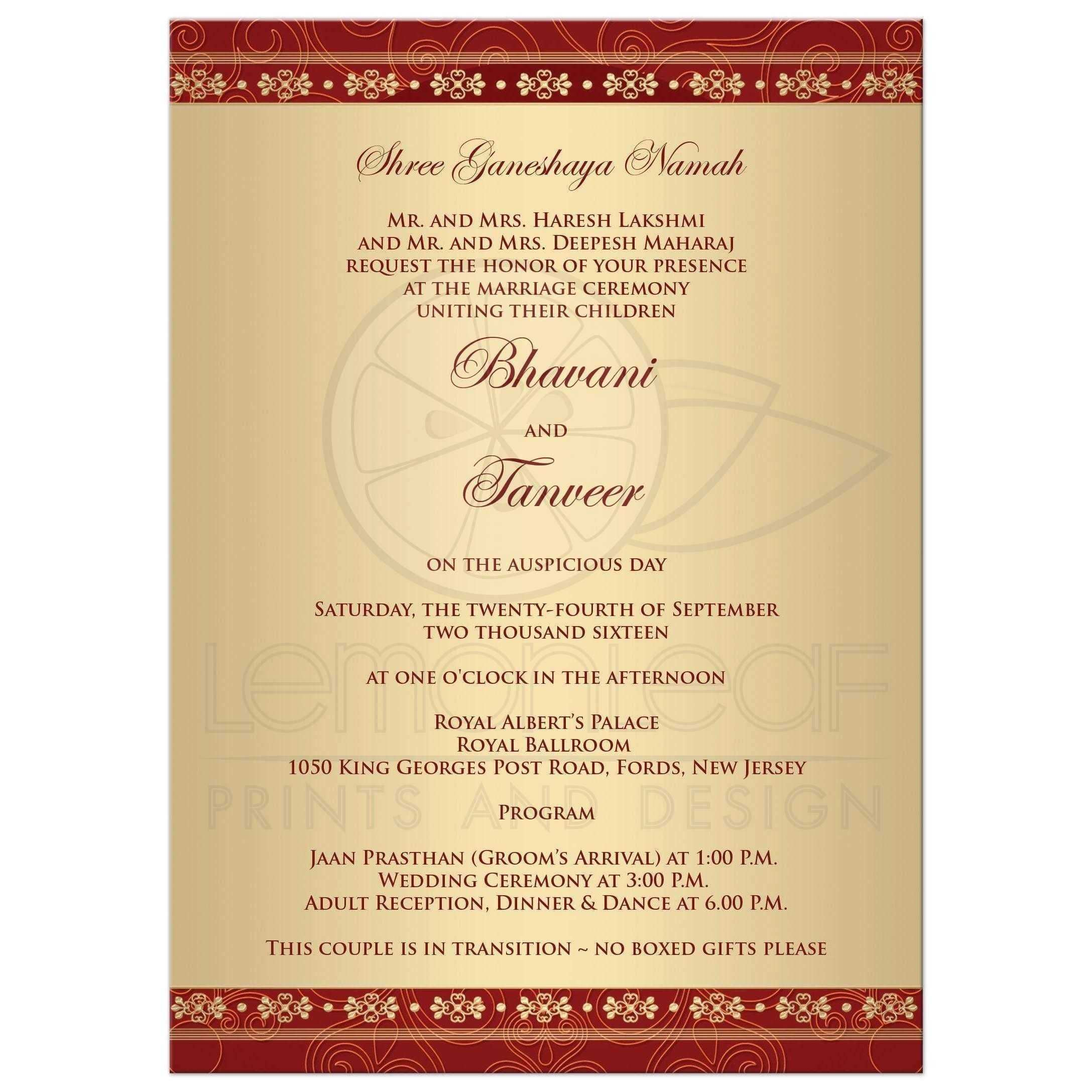 4 Blank Invitation Card Format English Layouts by Invitation Card