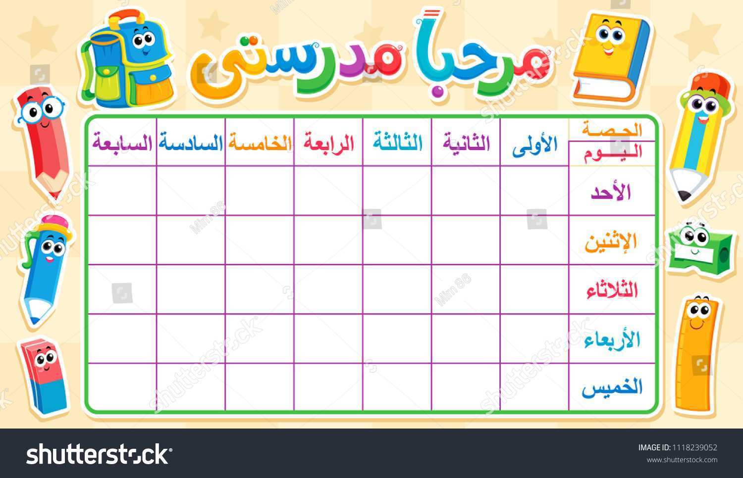 79 Creating Class Schedule Template Numbers Download by Class Schedule Template Numbers