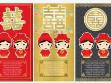 79 Format Chinese Wedding Card Templates Free Download Now by Chinese Wedding Card Templates Free Download