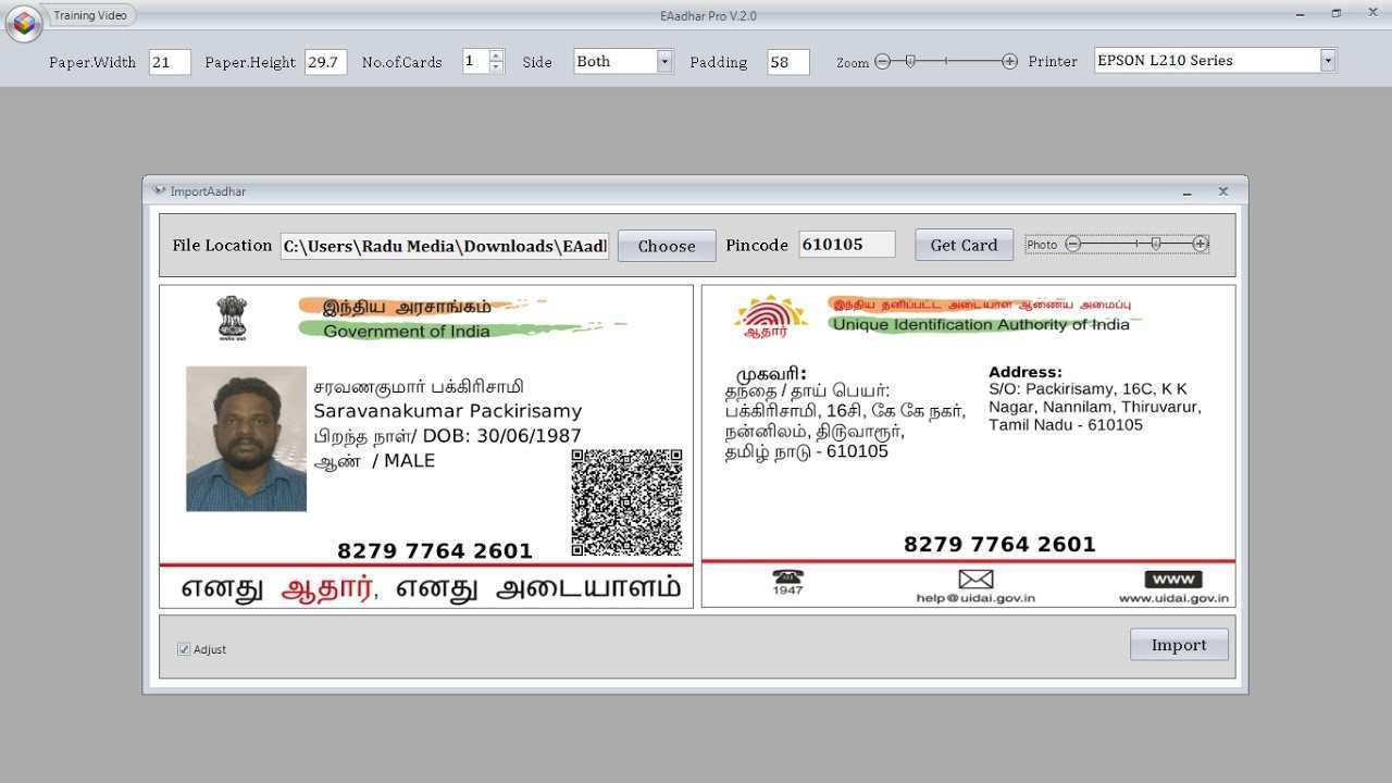 4 Adding Aadhar Card Template Download in Photoshop with Aadhar
