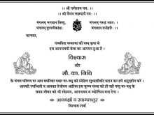 80 Online Invitation Card Format In Hindi PSD File for Invitation Card Format In Hindi