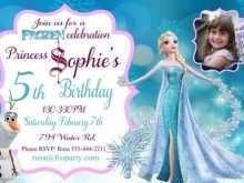 81 Birthday Invitation Card Template Editable With Stunning Design with Birthday Invitation Card Template Editable