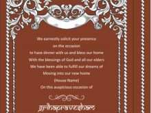 81 Free Invitation Card Format For Griha Pravesh Templates for Invitation Card Format For Griha Pravesh