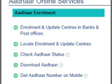 81 Standard Aadhar Card Template Download Maker by Aadhar Card Template Download